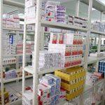 Medicina 2
